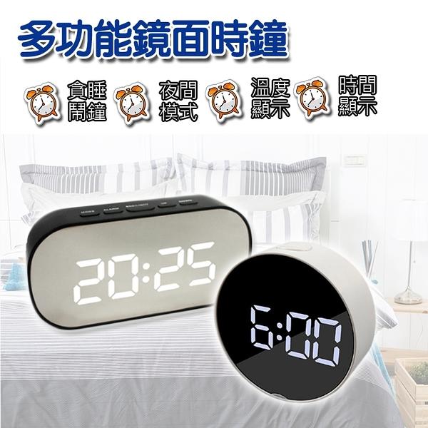 多功能LED化妝鏡時鐘 鏡面時鐘