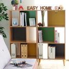 芙瑞特 六格 簡約色塊 開放式 收納櫃 衣櫃 書櫃 (附實木腳) 《Life Beauty》