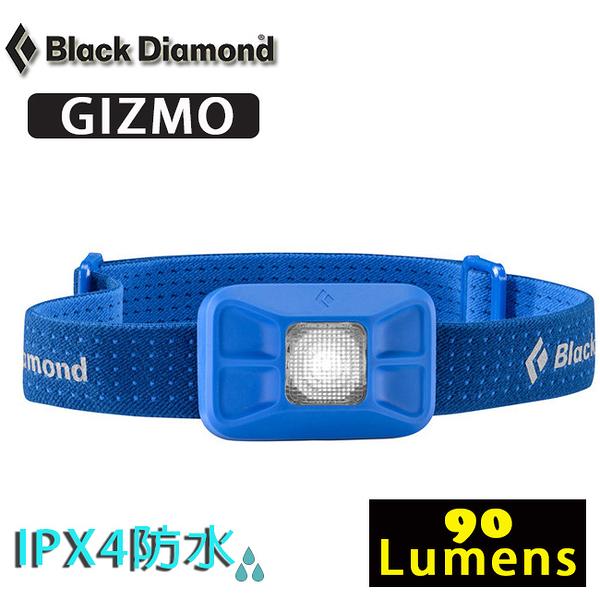 Black Diamond BD 620623-POWL藍色 Gizmo 防水LED頭燈 /輕量電子燈/照明燈/90流明
