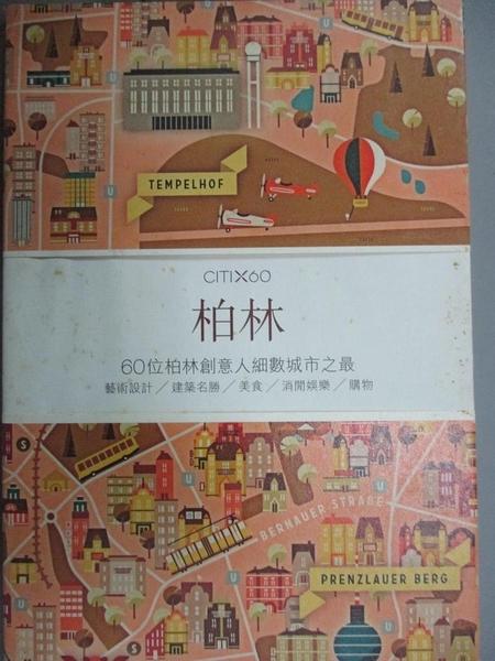【書寶二手書T1/地圖_JKJ】CITIx60:柏林_Viction Workshop Ltd.,  高玉, 李嬡嬡