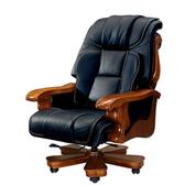 【YFS】貝莉卡半牛皮辦公椅-86x59x134cm