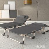 折疊床單人床家用簡易午休床辦公室成人午睡行軍床多功能躺椅TA7065【雅居屋】