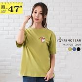 棉T--手繪風趣味罐頭小貓印花舒適圓領短袖T恤(黑.藍.綠L-3L)-T452眼圈熊中大尺碼