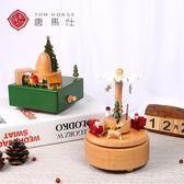八音盒木質旋轉木馬音樂盒天空之城創意兒童生日禮物女生 晴川生活館