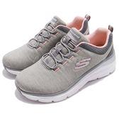 Skechers 慢跑鞋 Fashion Fit Up A Level 灰 粉紅 微增高設計 運動鞋 基本款【PUMP306】 12716GYLP