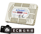 【EC數位】電子除濕盒 新款 II型 吸濕卡 防潮盒 電子再生除溼盒 可重複使用