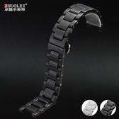 凹口陶瓷手表帶 適配GUESS gucci 黑白色陶瓷表鍊 女配件 20mm