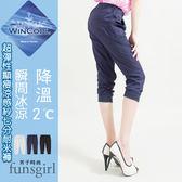 WINCOOL涼爽纖維涼感褲管羅紋抓皺七分耐米褲-3色(M-XL) 現+預 funsgirl 芳子時尚