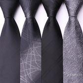 禮盒裝 領帶男士正裝商務8cm韓製黑色條紋新郎結婚學生英倫禮品 【萬聖節促銷】