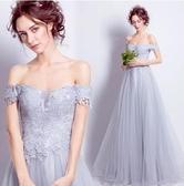 M-天使嫁衣 雅緻銀灰色蕾絲一字肩新娘伴娘晚宴年會婚紗禮服6002