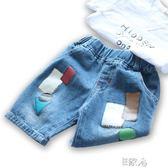 男童短褲夏季薄款兒童牛仔短褲 E家人