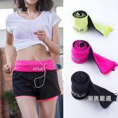 優惠兩天-隱形手機包運動腰包女春夏新品跑步腰包男多功能裝備健身貼身小包4色