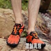 五趾鞋男赤足鞋登山鞋徒步攀巖鞋爬山鞋戶外運動鞋潛水鞋涉水溯溪鞋 LR13521【原創風館】