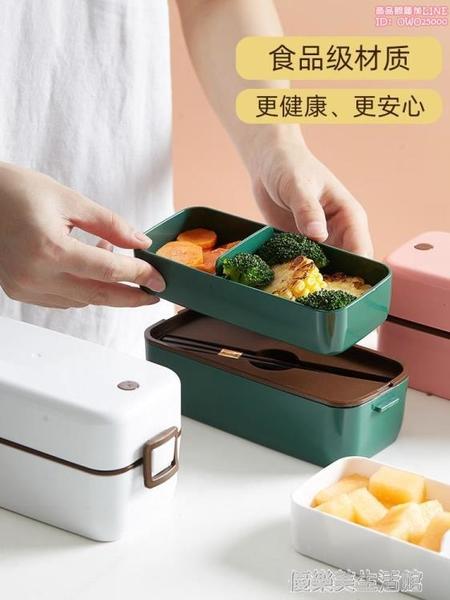 日式雙層飯盒便當盒上班族女學生可微波爐加熱分隔便攜帶餐盒套裝