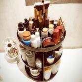 透明化妝品收納盒桌面護膚品梳妝臺網紅抖音同款旋轉美妝置物架 聖誕交換禮物
