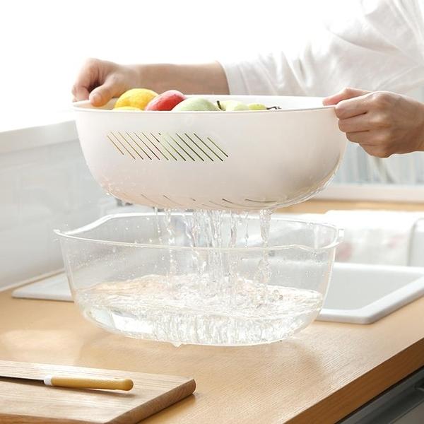 水果盤 家居用品洗菜盆瀝水籃廚房洗水果盤家用水果盆客廳果盤創意瀝水盆