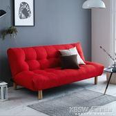 北歐現代簡約多功能沙發床可折疊客廳整裝出租房公寓小戶型沙發床CY『新佰數位屋』