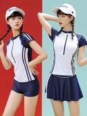 游泳衣女分體三件套保守裙式新品顯瘦遮肚學生運動泡溫泉泳裝
