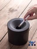 陶瓷煙灰缸帶蓋防飛灰漏斗辦公室簡約【古怪舍】