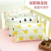 嬰兒棉花枕頭新生兒寶寶兒童純棉枕頭0-1-3-6歲幼兒園枕四季通用『小淇嚴選』