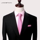粉紅色結婚領帶男7cm窄款新款新郎韓版婚慶大喜送方巾 降價兩天