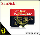 ES數位 SanDisk Extreme...