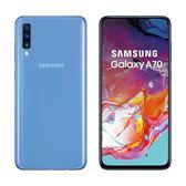 【限時特賣】SAMSUNG Galaxy A70 SM-A7050【123°超大廣角】