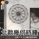 【台製機芯】幾何結構工藝掛鐘 鏤空時鐘 造型時鐘 簡約風 工業風 裝飾【AAA6243】預購