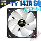 [ PC PARTY ] 利民 Thermalrigh TY-147A SQ 14公分 PWM風扇