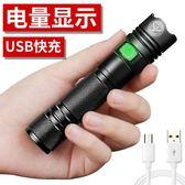 USB強光手電筒可充電超亮多功能特種兵迷你