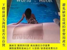 二手書博民逛書店TOP罕見World v HotelY156452 見圖 見圖 出版2010