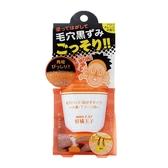 柑橘王子撕除式潔淨粉刺鼻膜60g