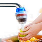 3只出口裝水龍頭凈水器  家用自來水過濾器嘴 前置濾水器  酷男精品館