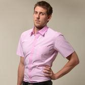 【金‧安德森】粉色變化領型窄版短袖襯衫