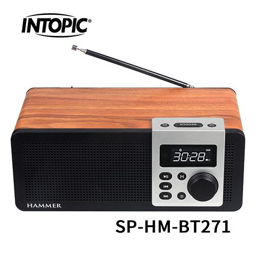 INTOPIC 廣鼎 SP-HM-BT271 多功能木質藍牙喇叭