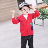 年終9折大促 童裝毛衣開襟男童v領兒童線衣寶寶針織衫外套