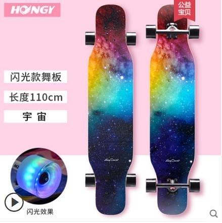 滑板弘鷹專業滑板長板初學者成人青少年刷街韓國男女生舞板四輪滑板車 快速出貨
