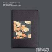 平板皮套ins日韓新iPad air2保護套mini5平板4皮套款10.2殼pro套3 快速出貨