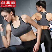 運動內衣無鋼圈跑步瑜伽大胸顯小防震聚攏無痕透氣美背心式文胸罩 韓國時尚週 免運
