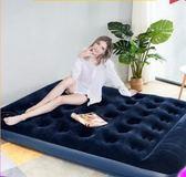 床墊-Bestway充氣床雙人家用單人充氣床墊午睡戶外沙發加厚便攜氣墊床 YYP 糖糖日系