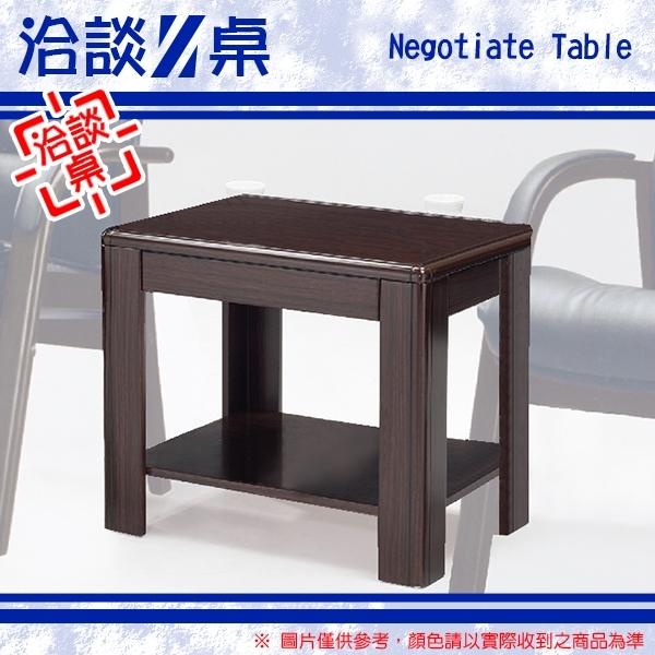 【C.L居家生活館】Y189-2 小茶几 (512BS/紙皮)