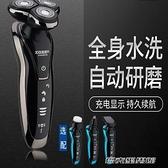 4D電動剃鬚刀USB充電式刮胡刀男士全身水洗智慧三刀頭鬍子刀 傑克型男館