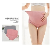 3條裝大碼孕婦內褲女高腰加肥加大孕中晚期純棉襠200斤胖mm托腹可調節品牌