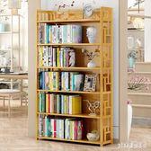 書柜書架置物架簡易桌面桌上小收納架落地簡約現代實木學生用兒童 js13647『Pink領袖衣社』