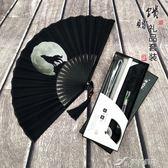 夏季竹扇子折扇古風小中國風女式復古典裝飾隨身個性男便攜折疊扇 樂芙美鞋