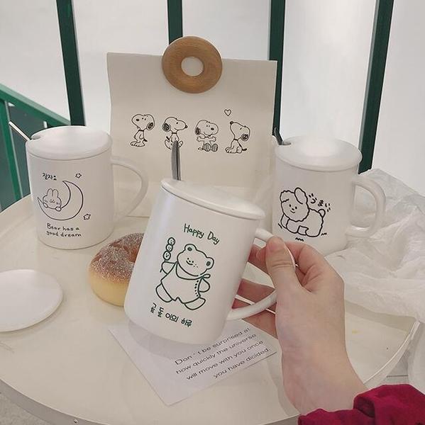 可爱日式简约陶瓷杯创意个性潮流马克杯带盖勺少女心水杯咖啡杯子