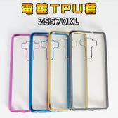 【超強韌】華碩 ASUS Zenfone 3 Deluxe ZS570KL Z016D 5.7吋 電鍍TPU軟套/輕薄保護殼/防護殼/手機殼