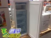 [COSCO代購]  FRIGIDAIRE 富及第185公升直立式冷凍櫃 -28C _C23176
