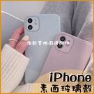 ins純色玻璃殼|蘋果12 11 Pro max i12Pro iPhone12 mini 紫 藍 玻璃背板 邊框軟殼 全包邊 防摔 手機殼 亮面