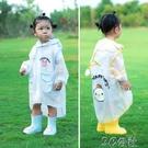 兒童雨靴 寶寶雨靴水鞋兒童雨鞋雨衣套裝防滑女童1-2歲3嬰幼兒小童小孩男 快速出貨